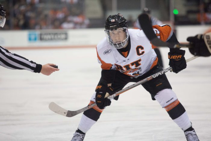 RIT'S Myles Powell named candidate for the 2018 Hobey Baker Award