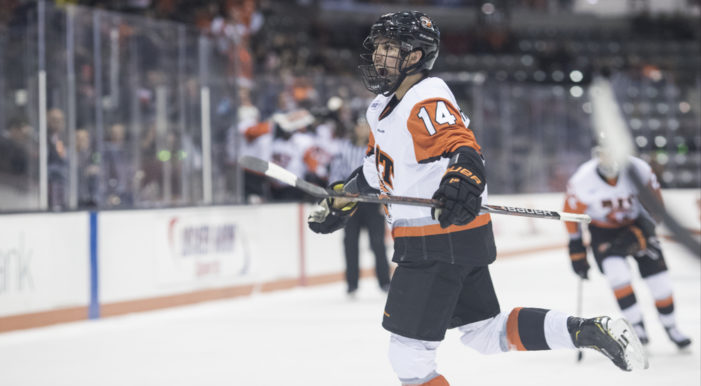 RIT drops second straight to Robert Morris