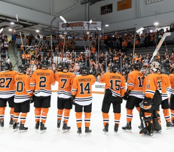 RIT cancels 2020 Brick City Homecoming Game