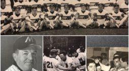 MCC baseball to honor Coach Chamberlain, '69 & '89 teams