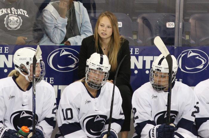 Celeste Brown '15 named Bruce B. Bates Women's Hockey Coach at RIT