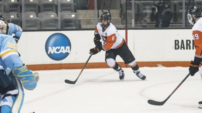 Calverley named Atlantic Hockey Player of the Month